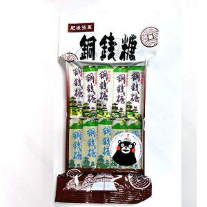 熊本銘菓 銅銭糖 10個入り 300円(税別)