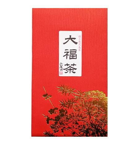 大福茶(おおふくちゃ、おおぶくちゃ)