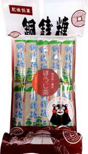 熊本産一番茶のほうじ茶を使用した銅銭糖