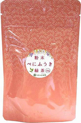 お茶の山麓園 べにふうき粉末茶 50g 最安値